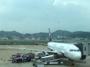 チェックイン終了は出発の1時間前!マカオ航空でマカオ空港から日本へ