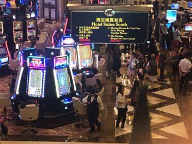 初心者向け!プロが教えるマカオのカジノの基本ルールと注意点