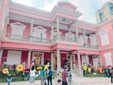 政府開放日2019はマカオのピンクハウス見学のチャンス!