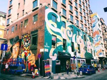 街角スナップが絵になるマカオのストリートアート