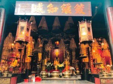 【マカオ世界遺産】三街会館(関帝廟)は商売繁盛のパワースポット
