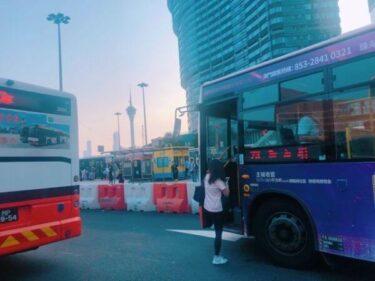 マカオ在住ガイドが教える公共バス乗換案内2019‐2020