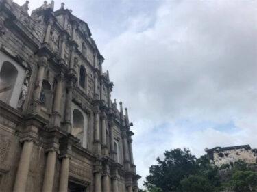 マカオ聖ポール天主堂跡を完全解説【見どころ・アクセス・周辺情報】