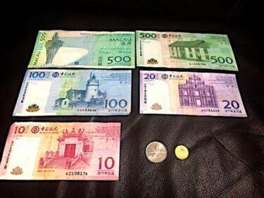 マカオの現地通貨、流通通貨についてマカオ在住ツアーガイドが疑問を解決