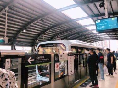 マカオの鉄道LRT(ライトレール)に乗ろう!路線図・料金・乗り方解説