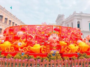 【一部取消】マカオの旧正月イベント年宵市場・花火・爆竹・パレード2020