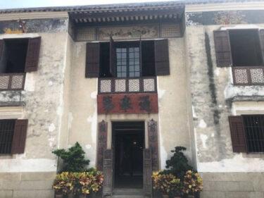 【マカオ世界遺産】鄭家屋敷は注目度上昇中の美麗スポット