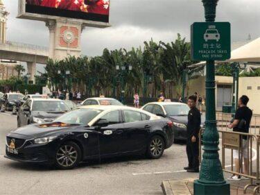 【マカオ旅行の広東語】タクシーに乗るとき役立つフレーズ&目的地一覧