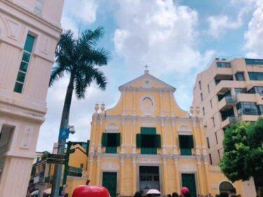 【マカオ世界遺産】聖ドミニコ教会は明るい黄色が美しい映えスポット