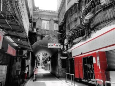 マカオ夜呣街(イエモーガイ)リピーター向けの雰囲気あるストリート